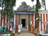 thiru_avinankudi_temple_entrance